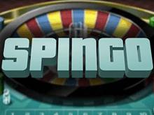 Игровой слот на биткоины онлайн – Spingo